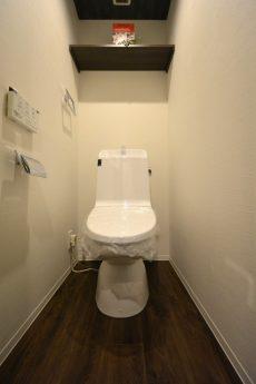 大井町ハウス504  トイレ