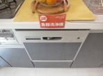 グランイーグル大森Ⅱ キッチン食洗機