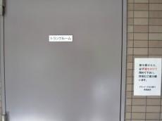 IMG_0272グランイーグル大森Ⅱ トランクルーム入口