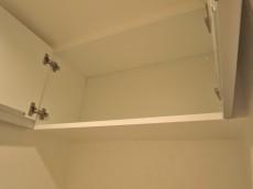 ニックハイム大森第2 トイレ