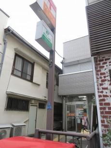 シティオ大井 郵便局