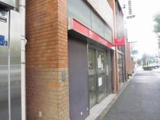 ハイツ神田岩本町 銀行