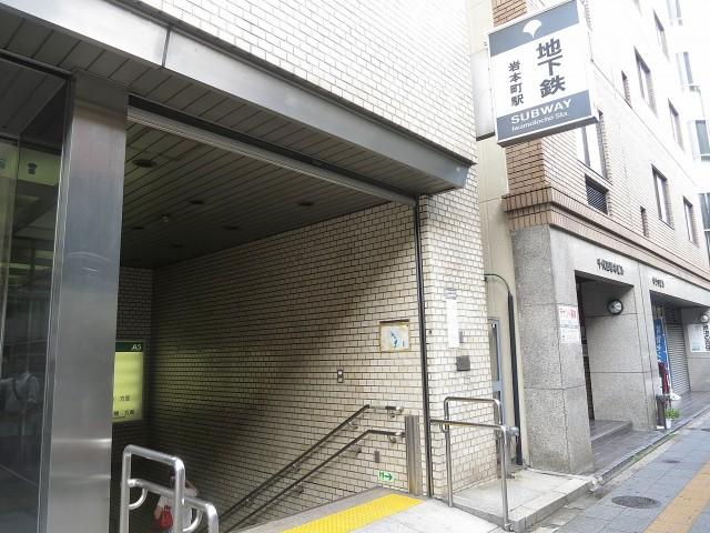 ハイツ神田岩本町 岩本町駅