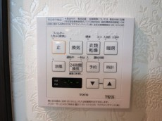 グランドメゾン中目黒 The Class 浴室換気乾燥機付のバスルーム