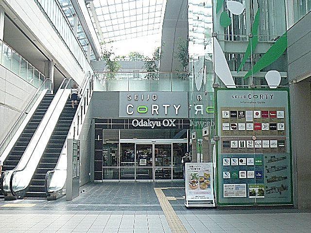 成城学園ビューハイツ 成城学園前駅