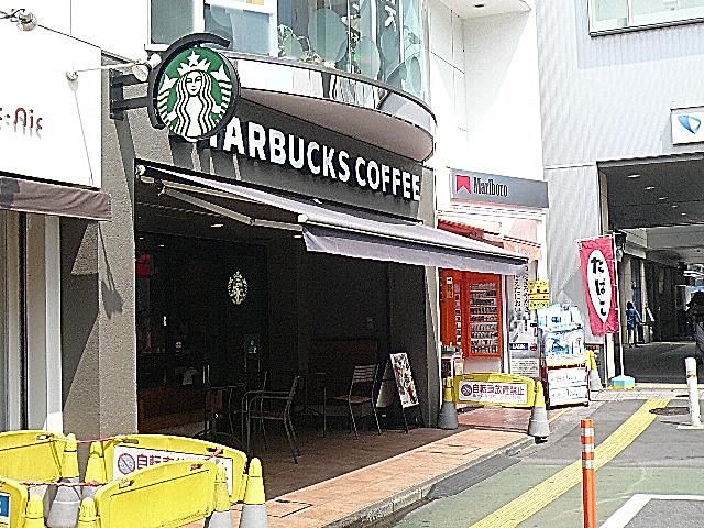 成城学園ビューハイツ 駅周辺