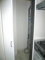 ノア南麻布 キッチン 電気給水器