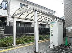 松濤パークハウス 神泉駅