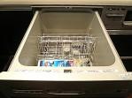 松濤パークハウス 食器洗浄機