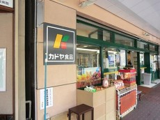 山王スカイマンション カドヤ食品