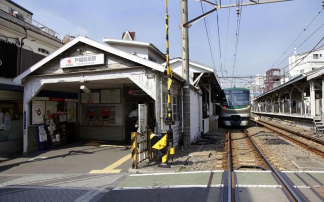 モンフォアイエ五反田 戸越銀座駅