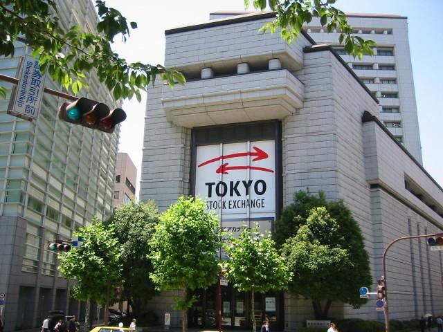 安田小網町マンション 東証