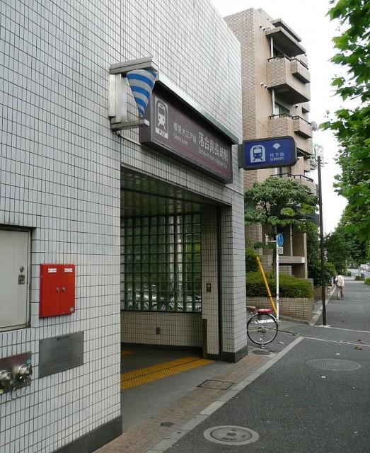 グランドメゾン哲学堂公園 駅