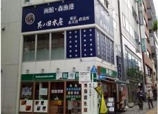 安田小網町マンション 水天宮駅前
