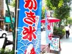 セブンスターマンション第二日本橋 甘酒横丁