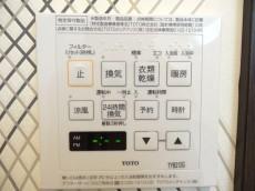 藤和青葉台コープ バスルーム設備203