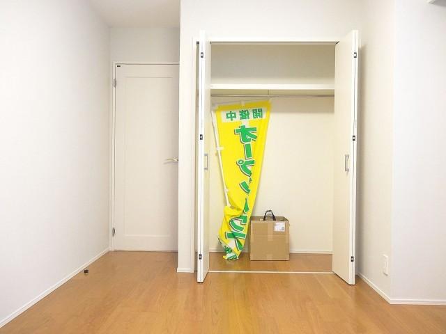 藤和青葉台コープ 約6.6帖の洋室収納203