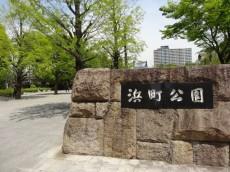 セブンスターマンション第二日本橋 浜町公園