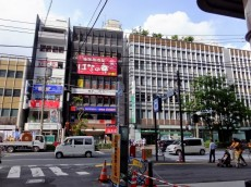 小石川ハイツ 駅前