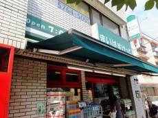 南大井アーバンハイツ スーパー