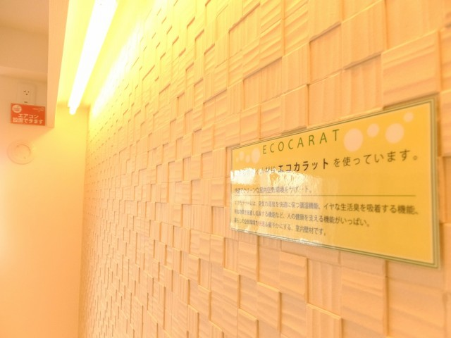 セブンスターマンション西五反田 洋室2