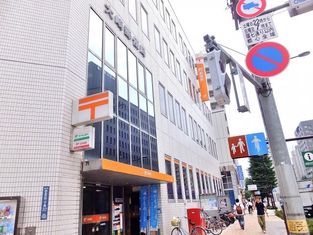 セブンスターマンション西五反田 郵便局