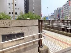 セブンスターマンション西五反田 道順