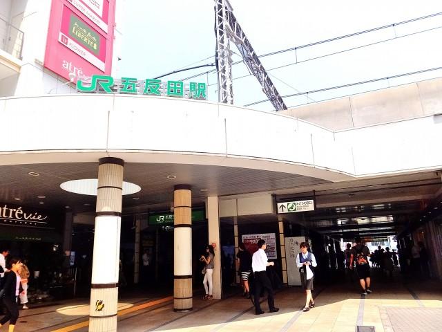 セブンスターマンション西五反田 駅前