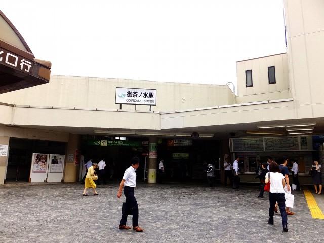 パレスお茶の水2号館 駅