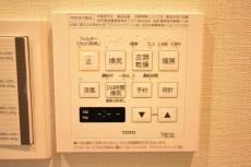成城エコーハイツ バスルーム設備803