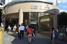 ライオンズマンション赤堤第2 下高井戸駅