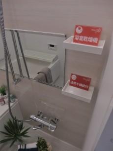 ライオンズマンション西永福 バスルーム
