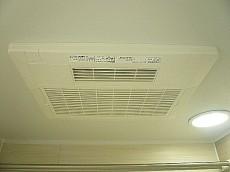 エス・コート駒沢 浴室換気乾燥