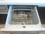 アークステージ田園調布 食器洗浄機202