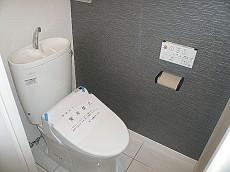 ロワイヤル碑文谷 ウォシュレット付トイレ