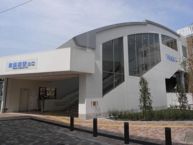 秀和椎名町レジデンス 東長崎駅