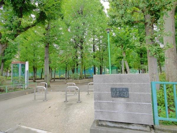 ファミール久堅 竹早公園