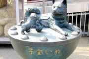 安田小網町マンション 水天宮2