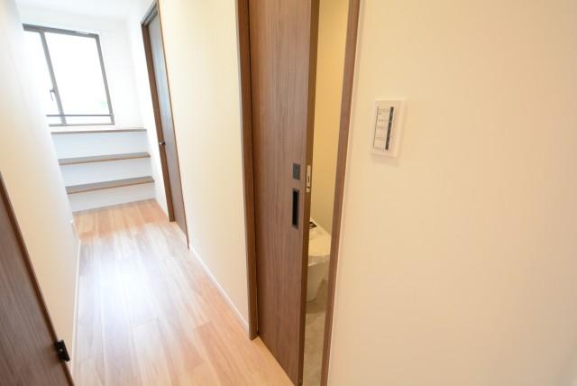 藤和シティコープ新中野 トイレ
