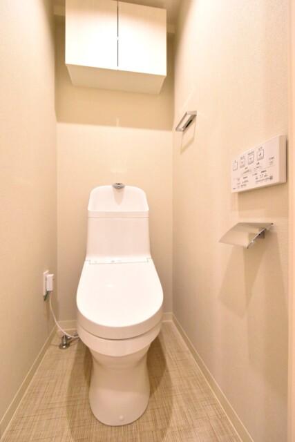 新宿パークサイド永谷 トイレ