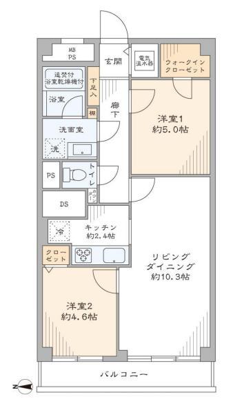 西新宿ハウス 間取り
