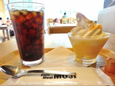 ガーデンハウス MUJI CAFE