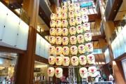 ファミール六本木 東京ミッドタウン