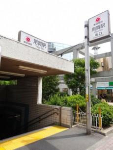 パラッシオ用賀 用賀駅