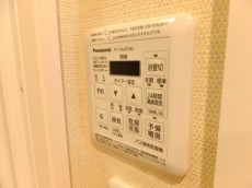玉川台スカイマンション バスルーム