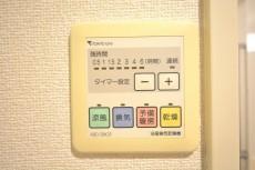 アールヴェール新宿弁天町 バスルーム設備702