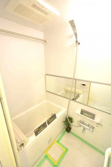 砧フラワーマンション 浴室
