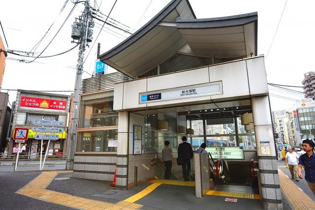 マンション小石川台 新大塚駅