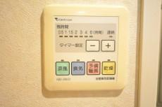 アールヴェール新宿弁天町 バスルーム設備301