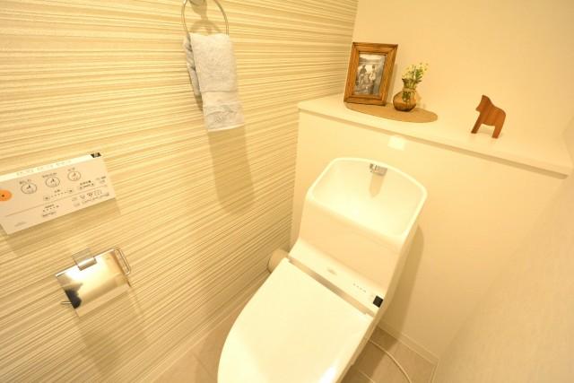 藤和護国寺コープ トイレ211
